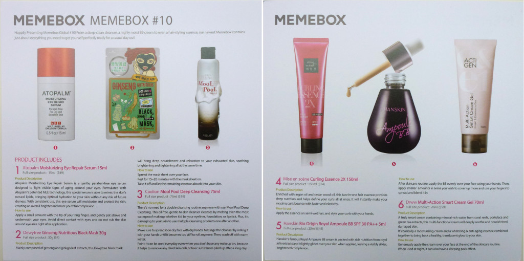 MeMeBox GetItBeautyBox Global No. 10