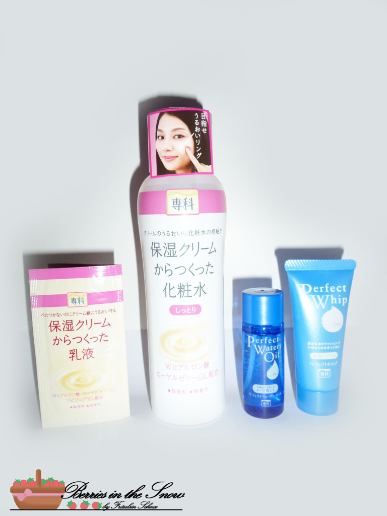 Shiseido Hada Senka Hoshitsu Lotion