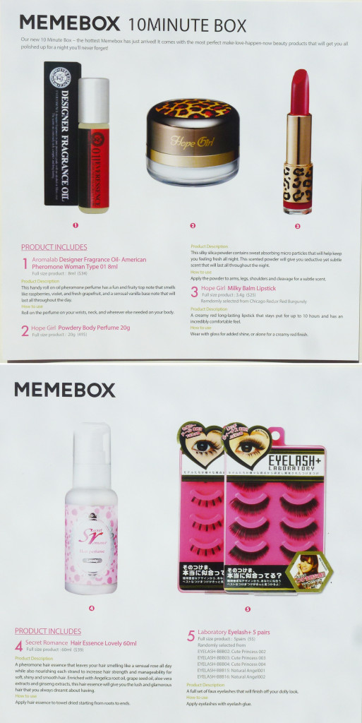 MeMeBox GetItBeauty 10 Minutes Box