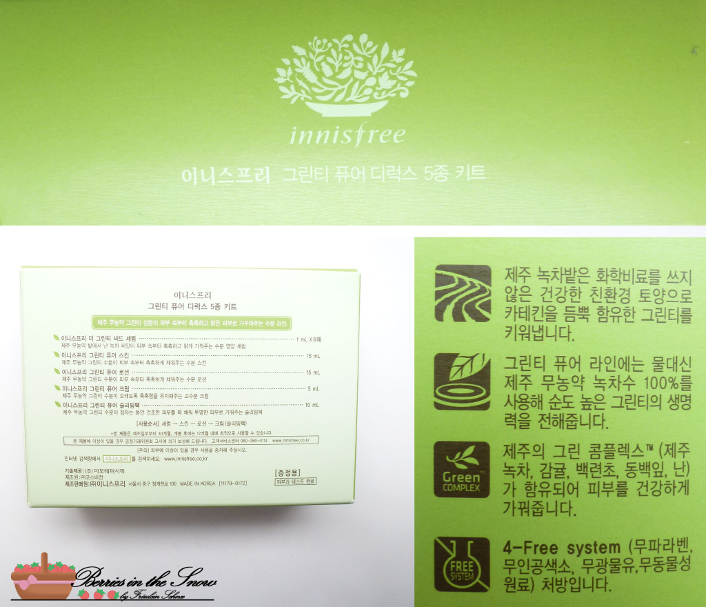 Innisfree Green Tea Pure Deluxe Kit 2
