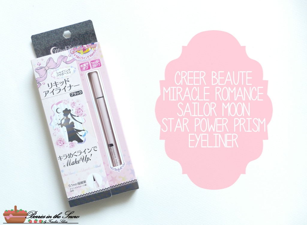 Miracle Romance Sailor Moon Star Power Prism Eyeliner
