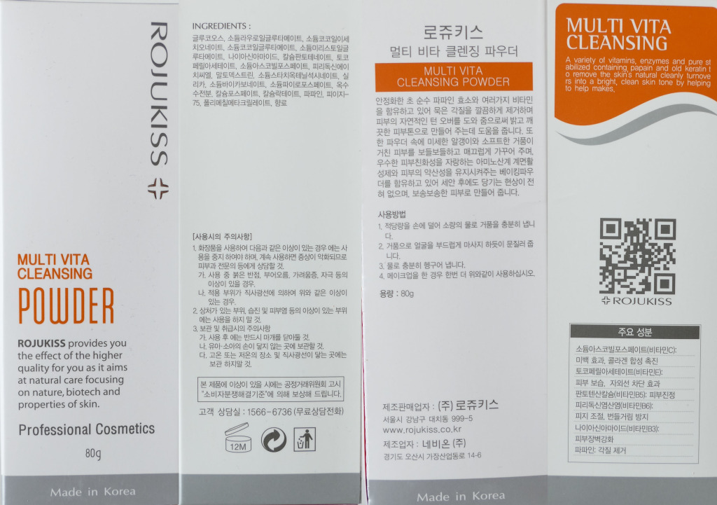 Rojukiss Multi Vita Cleansing Powder