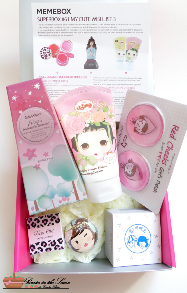 MeMeBox My Cute Wishlist No.3