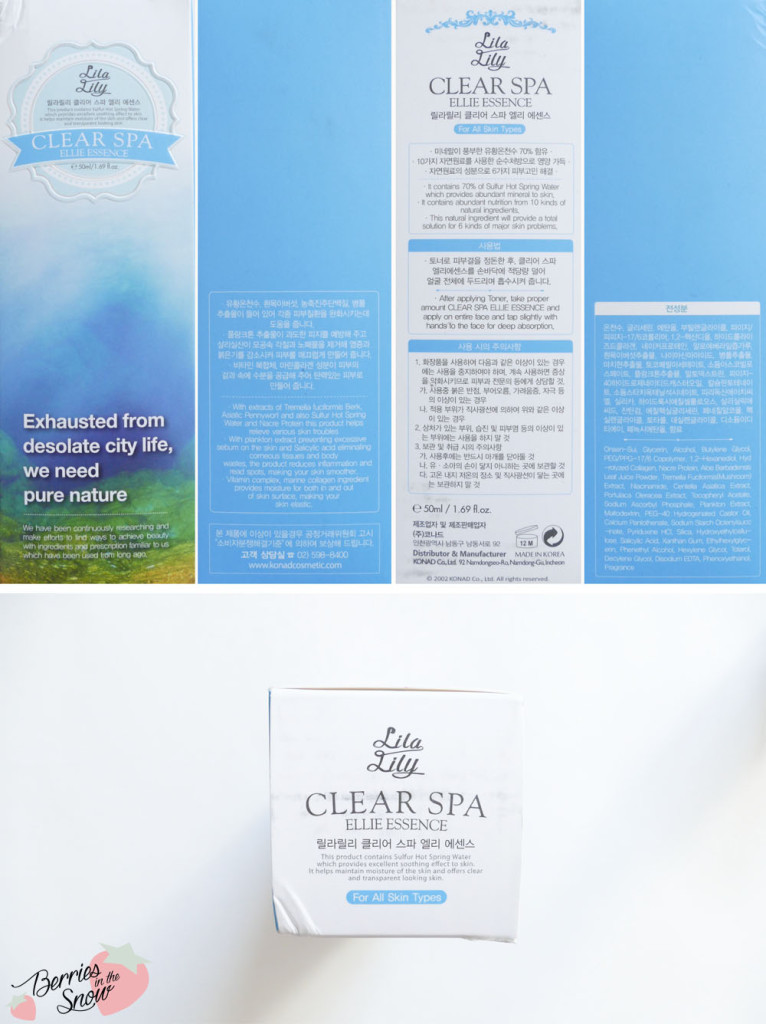 Konad Lila Lily Clear Spa Ellie Essence