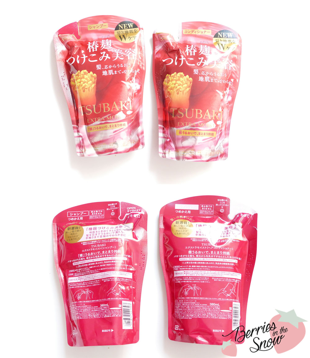 Review: Shiseido Tsubaki Shampoo and Conditioner | Berries