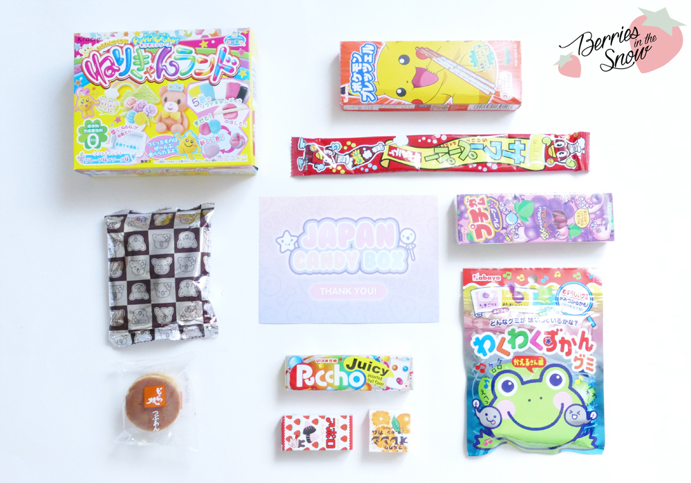 candy box frog 1