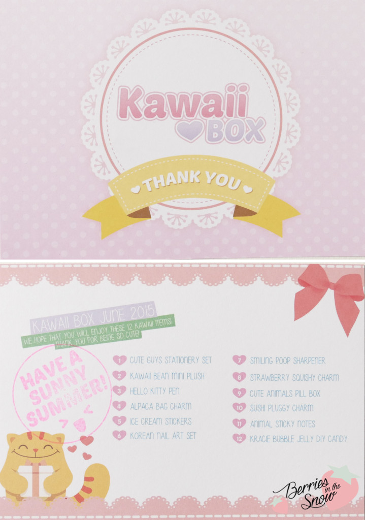 Kawaii Box June 2015