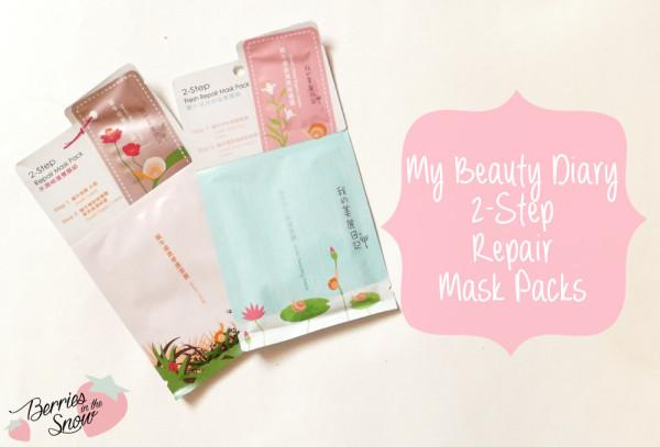 My Beauty Diary 2-Step Repair Mask Packs