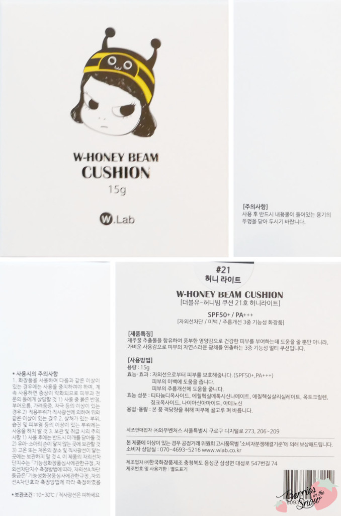W.Lab W-Honey Beam Cushion