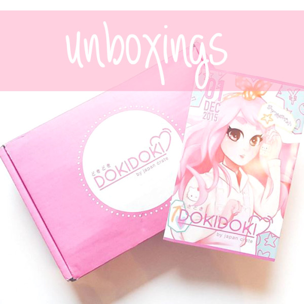 page_unboxings