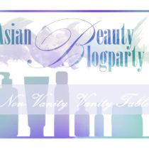 abbp_banner_vanity