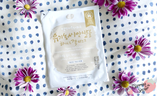 Whamisa Fermented Hydrogel Facial Masks