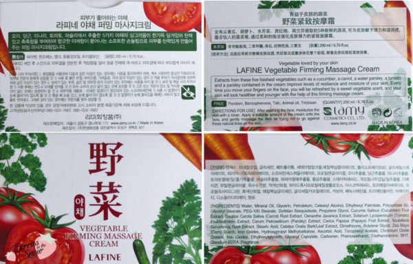 Lafine Vegetable Firming Massage Cream