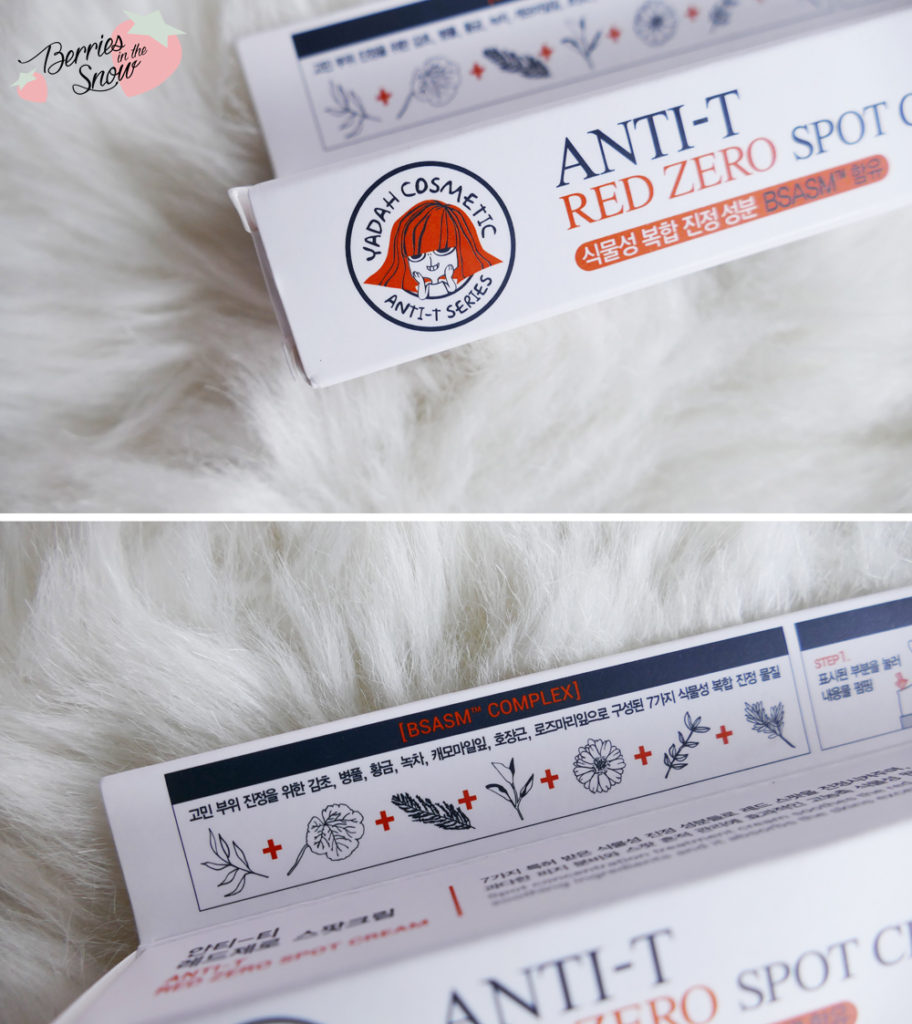 Yadah Anti-T Red Zone Spot Cream