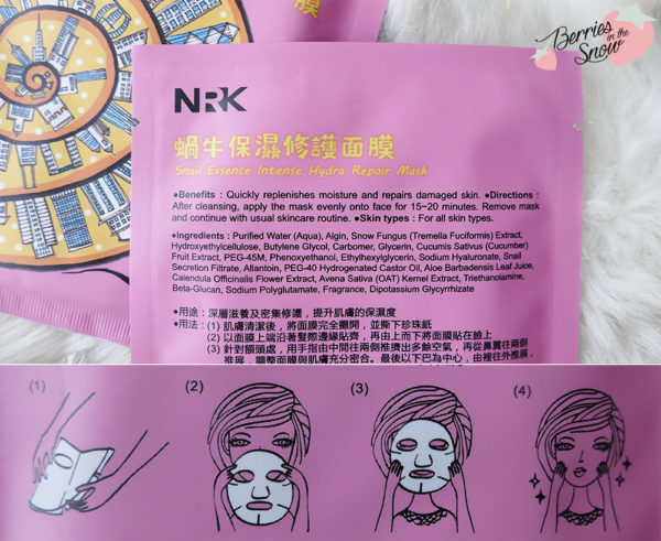 Naruko Snail Essence Intense Hydra Repair Mask