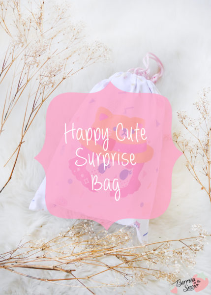Happy Cute Surprise Bag