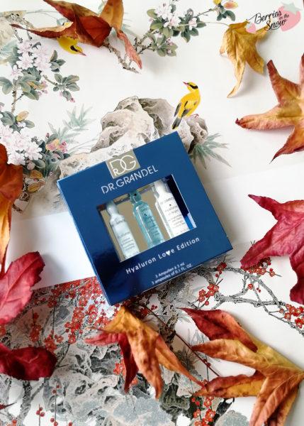 Blogparade: Best of BeautyPress Goodiebags